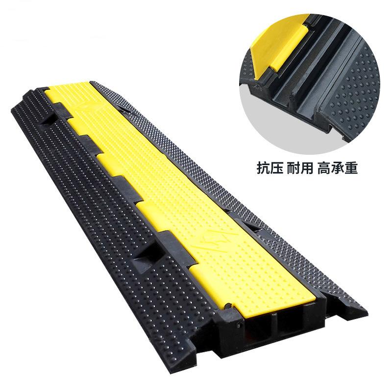 线槽减速带电缆保护槽过线板户外过线板