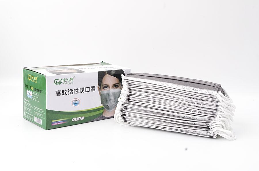 高效活性炭qy8千赢国际娱乐口罩