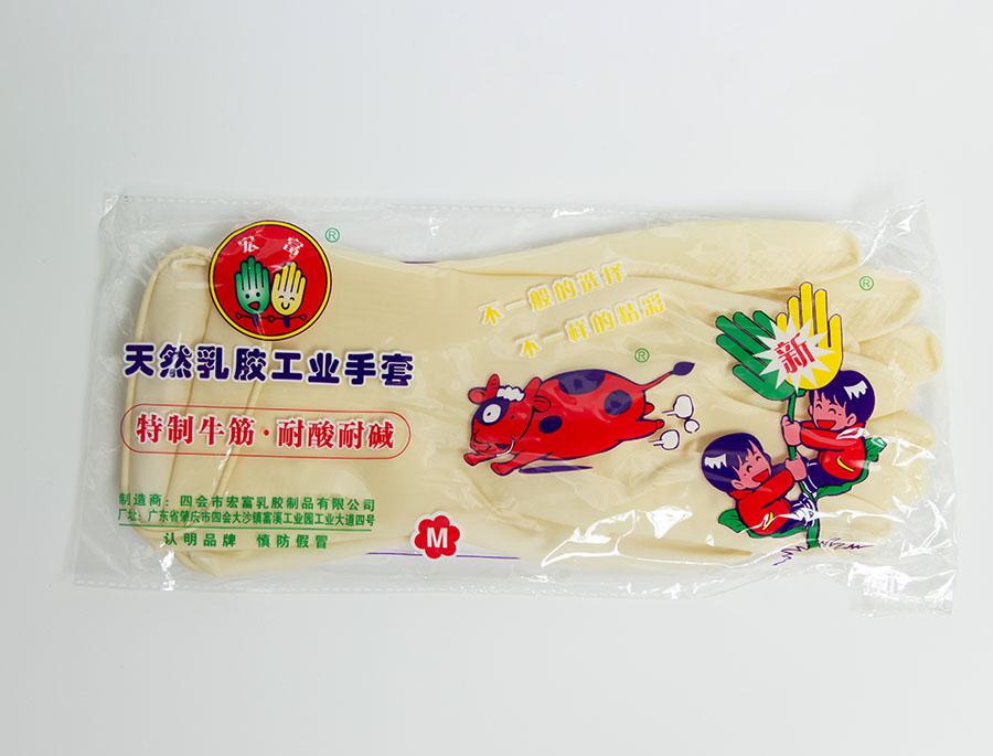 特制牛筋耐酸碱天然乳胶手套
