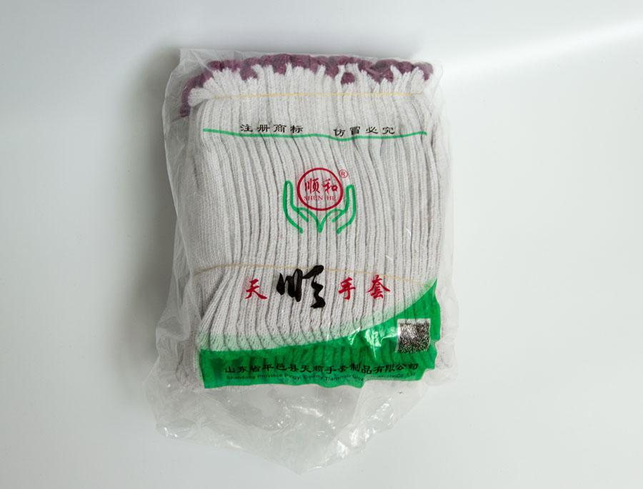 工作加厚尼龙白色纱棉线手套